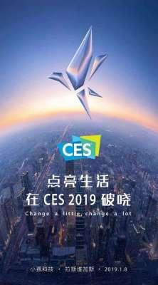 小燕科技发布Terncy品牌 智能开关等智能家居新品亮相CES阿拉尔