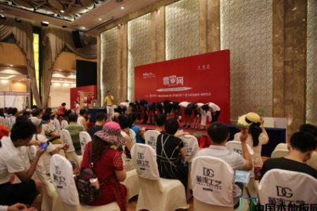 董家工艺地暖地板亮相南京家博会挤压成型机